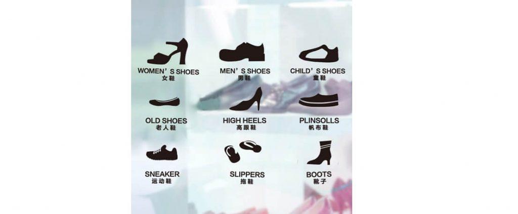 Pegatinas para decorar cualquier caja de zapatos